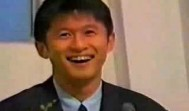 Japanese prank show