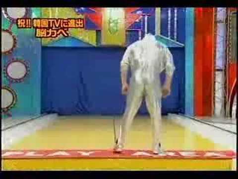 programa tetris japoneses/ japanese tetris